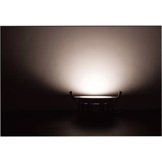led einbauleuchte 13w 75w dimmbar farbtemperatur umschaltbar ip65. Black Bedroom Furniture Sets. Home Design Ideas